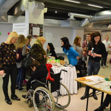 """Volunteer's Forum-Fair"" in frames of project ""Volunteering expan borders"""